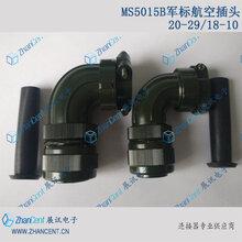 INC插头MS3108A28-11S镀金无尾夹图片