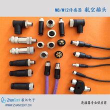 M12连接器4芯6芯8芯工业插头图片
