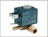 原装原厂意大利UNIVER电磁阀BE-3000正品保证