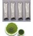 優質大麥苗粉大麥若葉2/3/5/10克裝代加工分裝資質齊全工廠