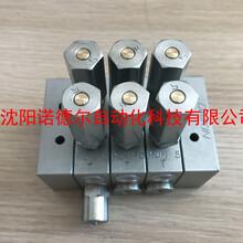 DAIKIN大金MJN-3分配器图片