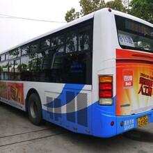 震撼发布上海公交车广告,可视范围大广告到达率高