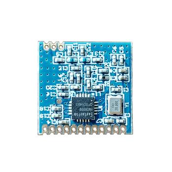 HW3000低功耗高性能无线模块433安防监控专用模块