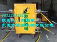 超大型机载分裂机超大型机载分裂机规格型号报价