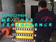 东莞多功能电动液压劈裂机
