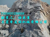 新疆维吾尔自治区分裂机简介