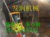 村寨开挖房基岩石静态拆除设备劈裂机