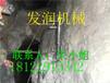 湖南邵阳大型挖改劈石机单机3600吨劈裂力