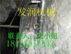 湖南张家界液压劈裂机使用方法