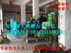 履带式液压劈裂机专用制造技术指导