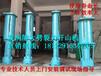 广东FR-90-7.5马力柴油液压劈裂机详细参数