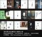 宝安宣传册设计,西乡画册设计,沙井彩页设计,福永产品手册设计