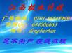 新法制报——广告部—登报电话:0791-8684——8969