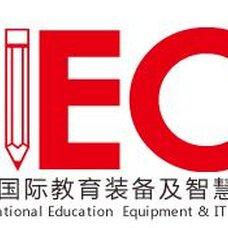 北京教育装备 展,2016北京教育装备展,2016北京智慧教育展,2016北京国际教育展