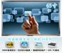 泰安65寸交互式液晶平板触控一体机厂家提供