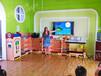 重庆幼儿园55寸触控一体机平板电脑教学设备提供
