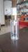 50mlPET透明電化鋁塑料瓶噴霧瓶化妝品包材