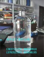 500毫升pet塑料瓶500克分装瓶500毫升类多晶金刚石研磨液图片