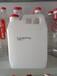 新疆塑料瓶新疆2500毫升醬油壺