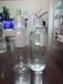 河南飲料瓶廠家300毫升蘇打水塑料瓶