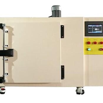 上海智能化高溫烘箱,600度智能化高溫烘箱