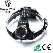 狼眼品牌廠家批發t6強光頭燈戶外打獵led夜釣燈釣魚燈圖片