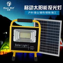 led太阳能充电投光灯50W100W户外照明灯防水移动应急投光灯图片