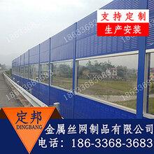 重庆梁忠高速公路声屏障厂家小区声屏障隔音墙隔音降噪设备图片