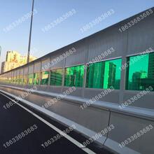 定邦高速公路声屏障厂家隔音降噪设备图片