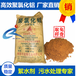 广西聚合氯化铝荷花牌絮水絮凝污水处理剂高效聚合氯化铝