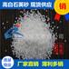 厂家直销超白高纯精制铸造石英砂石2040广西石英砂