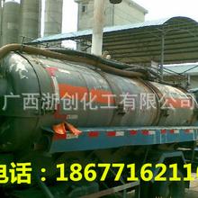 广西柳化出厂32液碱欢迎询价大量批发液碱图片