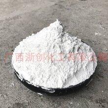 广西厂家直销优质氢氧化钙熟石灰水处理建筑胶凝材料消石灰图片