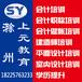 PS平面制图设计招生_滁州上元教育