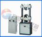 哑铃试棒灰铁/铸铁拉力强度检测设备、球墨铸铁抗拉强度检验仪多少钱