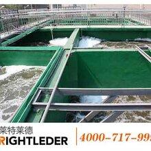沈阳油田高盐废水处理系统莱特莱德解决方案服务商