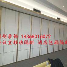 蕭山移動隔斷會議室移動隔墻酒店包廂活動隔斷酒店折疊門圖片