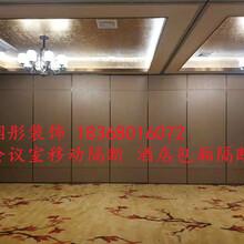 供應臨安會議室移動隔斷酒店包廂活動隔斷移動隔音墻活動屏風圖片
