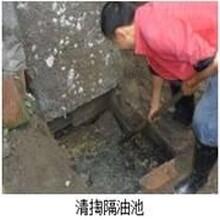 和平街疏通下水道马桶地漏菜池水管维修安装