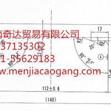 叉车导轨、C型钢、门架型钢、门架槽钢、J型门架型钢