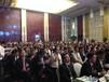 中国中部国际产能合作论坛暨企业对接洽谈会由百睿德提供同声传译设备服务