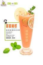 2017郑州鲜果茶缘滋蛋仔加盟、奶茶冰淇淋加盟,优惠持续中