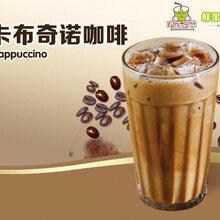 郑州鲜果茶缘滋蛋仔加盟、郑州奶茶冰淇淋加盟
