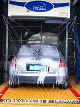 内蒙古全自动洗车机厂家报价多少