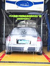 新疆库尔勒无接触全自动洗车机价格多少钱
