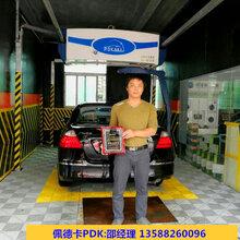 河南省全自动无接触洗车机价格多少钱