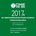 2017特医食品展会时间:2017年4月17-19日北京国展