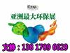 2018上海环保展第十九届上海环博会(官方网站)