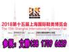 2018上海鞋博會助力廣大鞋企轉型升級
