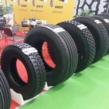 2018上海轮胎展览会